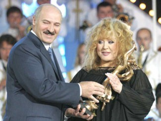 Александр Лукашенко и Алла Пугачёва