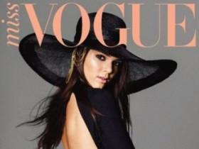Сестра Ким Кардашян снялась для австралийского Miss Vogue (8 ФОТО)