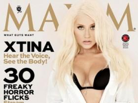Кристина Агилера в октябрьском Maxim (11 ФОТО)