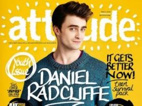 Дэниел Рэдклифф в мартовском «Attitude»  (7 ФОТО)