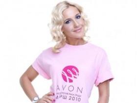 Российские звёзды вместе против рака груди (ФОТО)