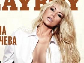 Катерина Кирильчева в журнале Playboy (8 ФОТО)