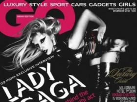 Леди Гага снялась для индийского выпуска «GQ» (4 ФОТО)