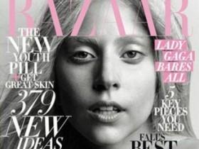 Леди ГаГа без макияжа в октябрьском номере Harper's Bazaar (14 ФОТО)