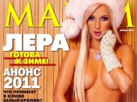 Лера Кудрявцева вновь разделась для Maxim (7 ФОТО)