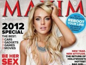 Очаровательная Линдси Лохан в январском «Maxim» (7 ФОТО)