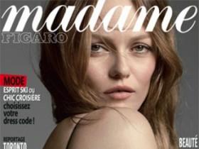 Ванесса Паради в фотосессии для журнала «Madame Le Figaro»  (10 ФОТО)