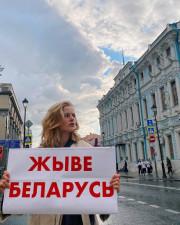 Александра Бортич поддержала протесты в Беларуси