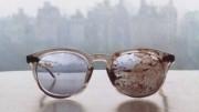 Очки Джона Леннона, в которых музыкант был убит в 1980 году