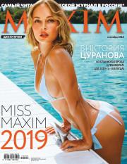 Участница конкурса Мисс MAXIM 2019 Виктория Цуранова на обложке сентябрьского номера