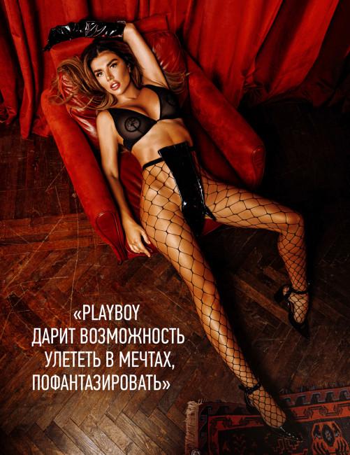 Анна Седокова в осеннем Playboy