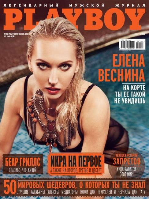 Теннисистка Елена Веснина в журнале Playboy