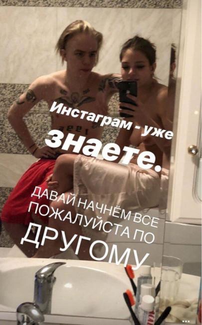 Интимные фото Фараона и Алеси Кафельниковой попали в сеть