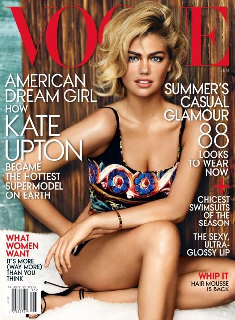 Кейт Аптон на обложке июньского Vogue
