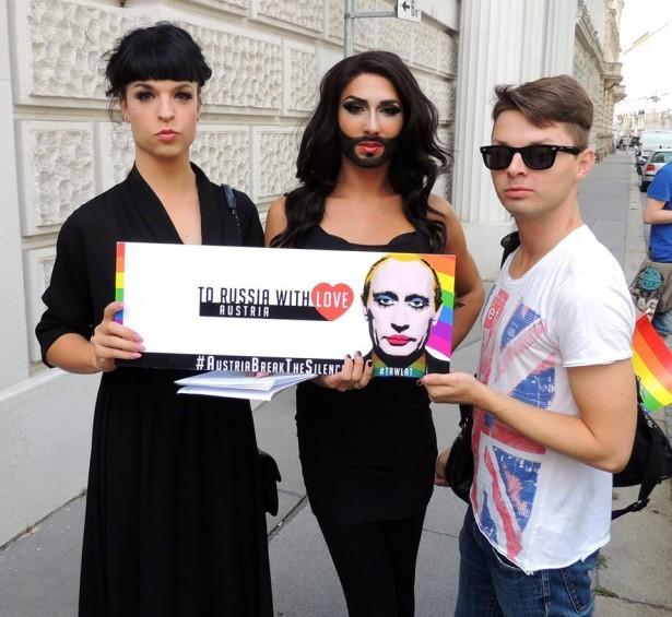 Победительница «Евровидения-2014» Кончита Вурст передает привет Владимиру Путину