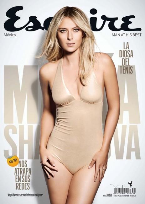 Мария Шарапова на обложке мексиканского Esquire