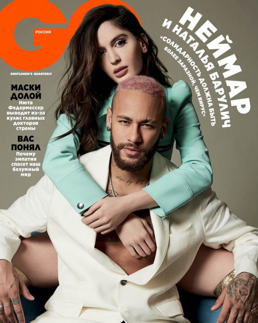 Неймар и его девушка появятся на обложке июньского номера российского GQ