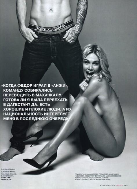 Виктория Лопырева и Федор Смолов в журнале GQ