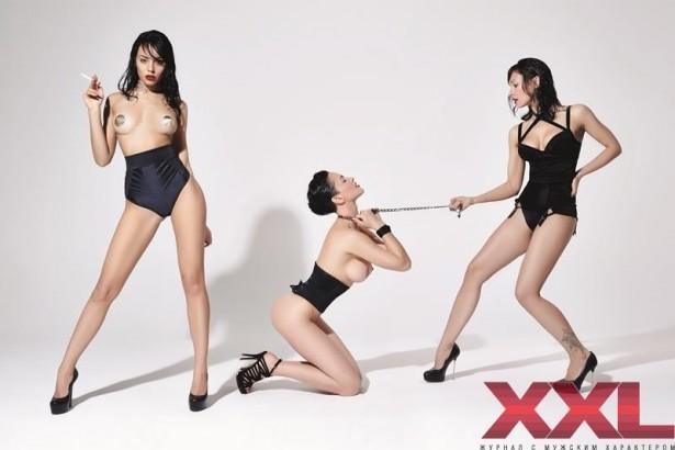 Группа NikitA в журнале XXL