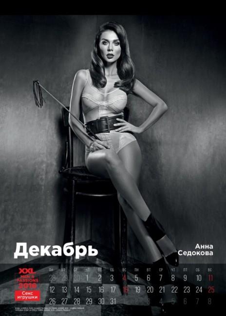 девушка робот для секса фото