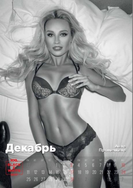 Анна Проничкина (модель)
