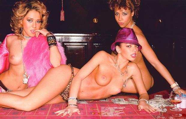 группа сливки порно