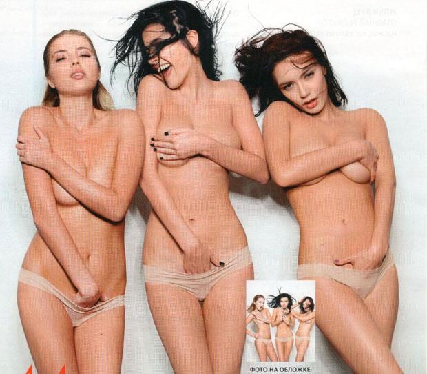 фотографии всех голых зарубежных знаменитостей