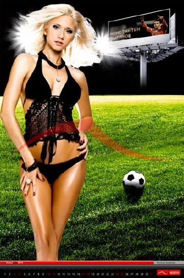 фото футболистов жены подруги